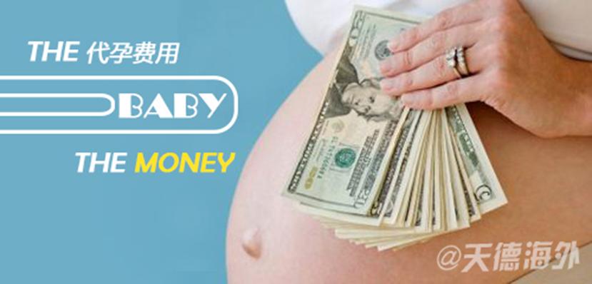 赴俄罗斯成功第三方助孕记实:俄罗斯第三方助孕费用及明细 流程 成功率