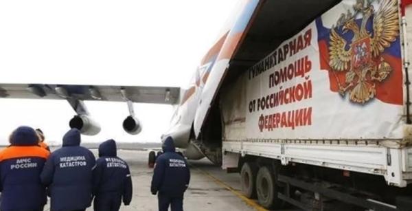 俄罗斯援助中国新型冠状病毒肺炎