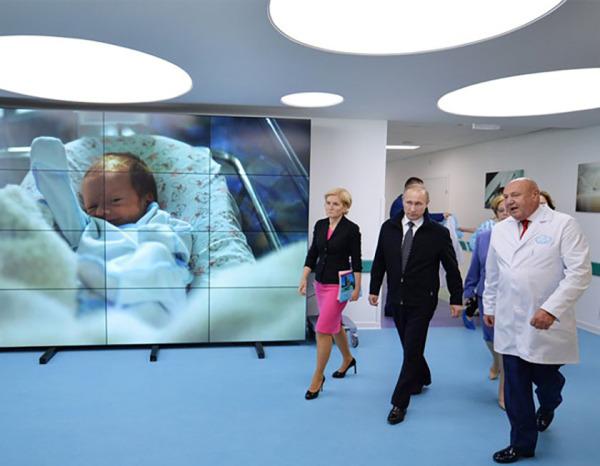 俄罗斯试管婴儿医院