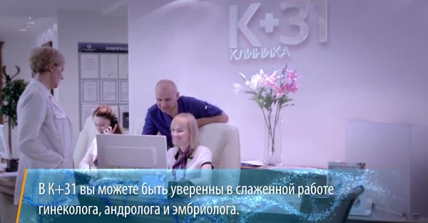俄罗斯试管婴儿包成功