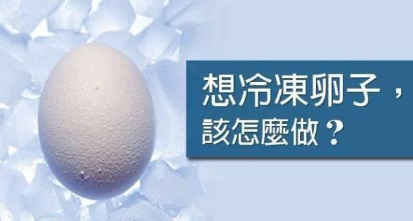 https://my-ivf-cn.oss-cn-beijing.aliyuncs.com/wp-content/uploads/2020/07/36ddd9c466ed2e201fa40cffa8dd0569.jpg?x-oss-process=image/resize,w_600#