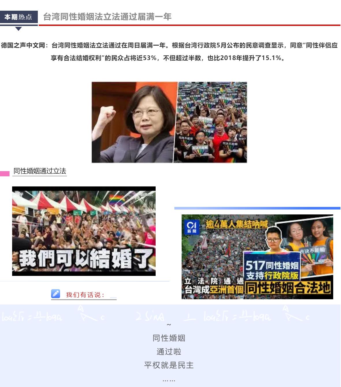 中国同性恋朋友有7000万,同性恋群体做海外试管…